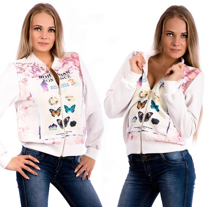 Dámská mikina Just Butterfly - bílá - M