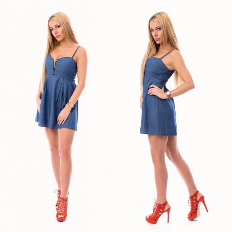 Dámské riflové šaty